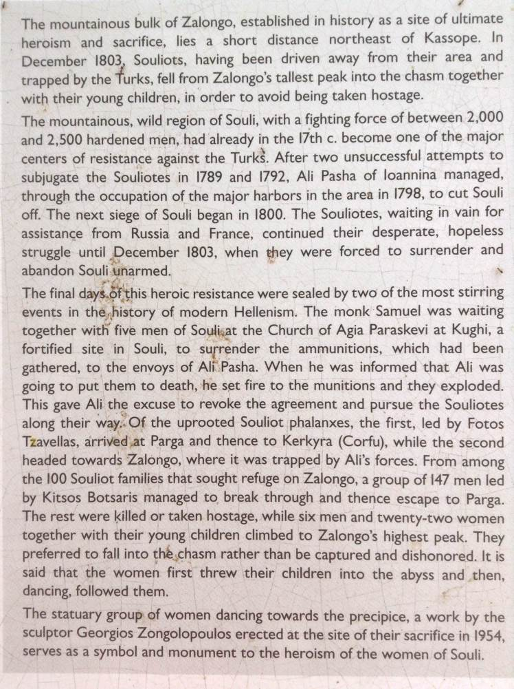 The story of the women of Zalongo